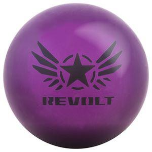 Motiv Revolt Havoc Bowling Balls